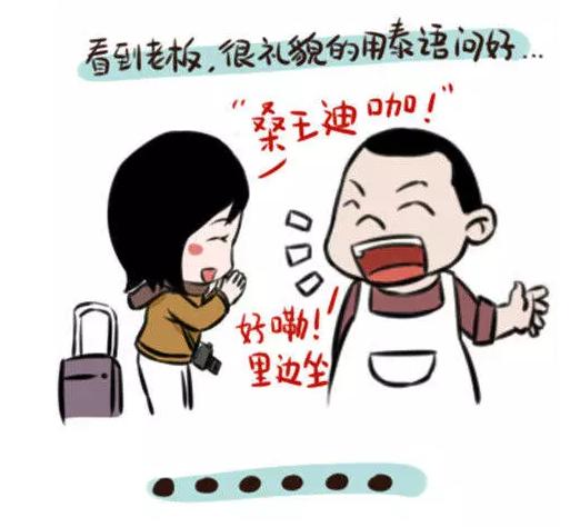 近米jmeet,八闽风月,旅游,宁德,宁德话,方言