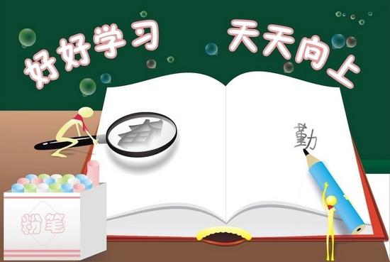 读书活动,学习交流会,网上学习交流
