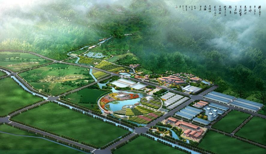 福清台湾农民创业园